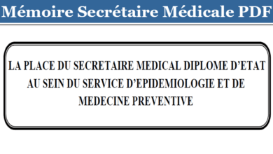 Photo of LA PLACE DU SECRETAIRE MEDICAL DIPLOME D'ETAT AU SEIN DU SERVICE D'EPIDEMIOLOGIE ET DE MEDECINE PREVENTIVE