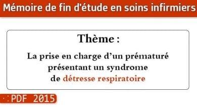Photo of Memoire infirmier : La prise en charge d'un prématuré présentant un syndrome de détresse respiratoire