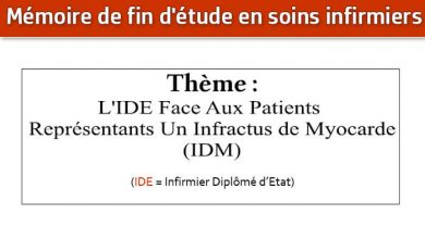 Photo of Mémoire infirmier : L'IDE FACE AUX PATIENTS PRESENTANTS UN INFARCTUS  DE MYOCARDE