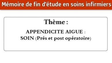 Photo of Mémoire infirmier : APPENDICITE AIGUE : SOIN (Prés et post opératoire)