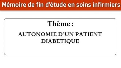 Photo of Mémoire infirmier : AUTONOMIE D'UN PATIENT DIABETIQUE