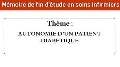 Photo of Mémoire infirmier : AUTONOMIE D'UN PATIENT DIABETIQUE