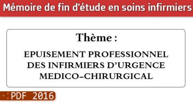 Photo of Memoire infirmiers : EPUISEMENT PROFESSIONNEL DES INFIRMIERS D'URGENCE MEDICO-CHIRURGICAL