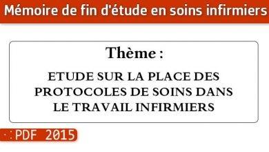 Photo of Memoire infirmier : ETUDE SUR LA PLACE DES PROTOCOLES DE SOINS DANS LE TRAVAIL INFIRMIERS