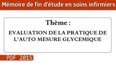 Photo of Memoire infirmier : EVALUATION DE LA PRATIQUE DE L'AUTO MESURE GLYCEMIQUE