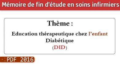 Photo of Memoire infirmiers : Education thérapeutique chez l'enfant Diabétique (DID)