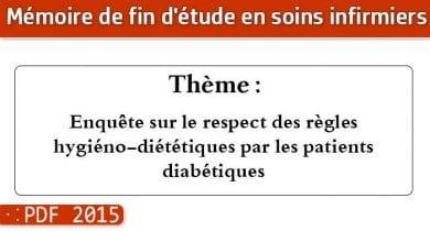 Photo of Memoire infirmier : Enquête sur le respect des règles hygiéno-diététiques par les patients diabétiques