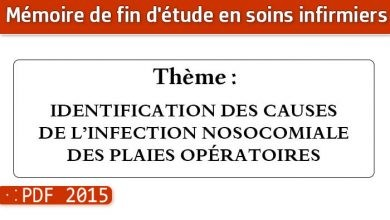 Photo of Memoire infirmier : IDENTIFICATION DES CAUSES DE L'INFECTION NOSOCOMIALE DES PLAIES OPÉRATOIRES