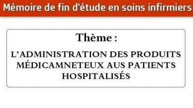 Photo of Mémoire infirmier : L'ADMINISTRATION DES PRODUITS MÉDICAMNETEUX AUS PATIENTS HOSPITALISÉS