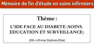 Photo of Mémoire infirmier : L'IDE FACE AU DIABETE (SOINS, EDUCATION ET SURVEILLANCE)