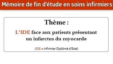 Photo of Mémoire infirmier : IDE face aux patients présentant un infarctus du myocarde