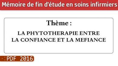 Photo of Memoire infirmiers : LA PHYTOTHERAPIE ENTRE LA CONFIANCE ET LA MEFIANCE