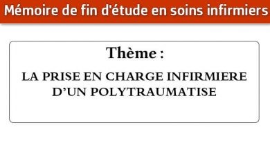 Photo of Mémoire infirmier : LA PRISE EN CHARGE INFIRMIERE D'UN POLYTRAUMATISE