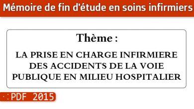 Photo of Memoire infirmier : LA PRISE EN CHARGE INFIRMIERE DES ACCIDENTS DE LA VOIE PUBLIQUE EN MILIEU HOSPITALIER