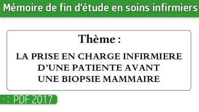Photo of Memoire infirmiers : LA PRISE EN CHARGE INFIRMIERE D'UNE PATIENTE AVANT UNE BIOPSIE MAMMAIRE