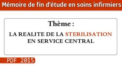Photo of Memoire infirmier : LA REALITE DE LA STERILISATION EN SERVICE CENTRAL