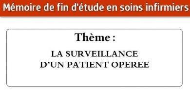 Photo of Mémoire infirmier : LA SURVEILLANCE D'UN PATIENT OPEREE