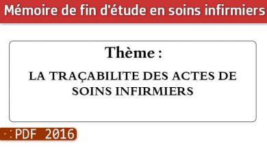 Photo of Memoire infirmiers : LA TRAÇABILITE DES ACTES DE SOINS INFIRMIERS