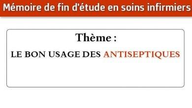 Photo of Mémoire infirmier : LE BON USAGE DES ANTISEPTIQUES