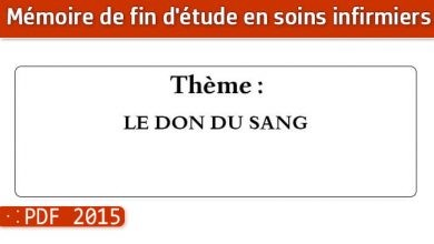 Photo of Memoire infirmier : LE DON DU SANG