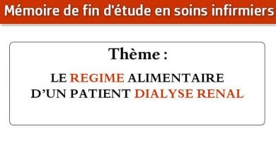 Photo of Mémoire infirmier : LE REGIME ALIMENTAIRE D'UN PATIENT DIALYSE RENAL