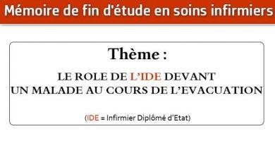 Photo of Mémoire infirmier : LE ROLE DE L'IDE DEVANT UN MALADE AU COURS DE L'EVACUATION