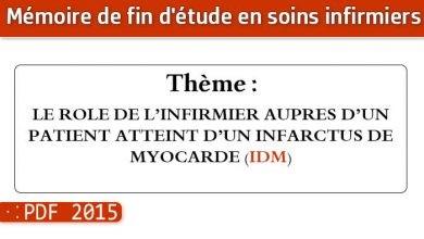 Photo of Memoire infirmier : LE ROLE DE L'INFIRMIER AUPRES D'UN PATIENT ATTEINT D'UN INFARCTUS DE MYOCARDE (IDM)
