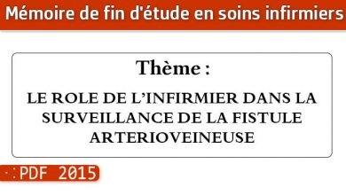 Photo of Memoire infirmier : LE ROLE DE L'INFIRMIER DANS LA SURVEILLANCE DE LA FISTULE ARTERIOVEINEUSE
