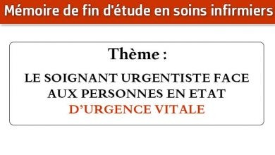 Photo of Mémoire infirmier : LE SOIGNANT URGENTISTE FACE AUX PERSONNES EN ETAT D'URGENCE VITALE