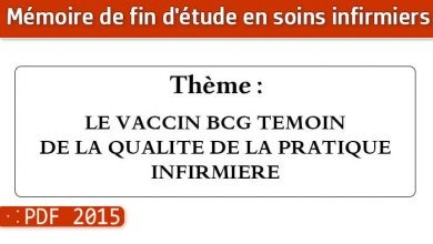 Photo of Memoire infirmier : LE VACCIN BCG TEMOIN DE LA QUALITE DE LA PRATIQUE INFIRMIERE