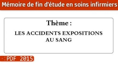 Photo of Memoire infirmier : LES ACCIDENTS EXPOSITIONS AU SANG