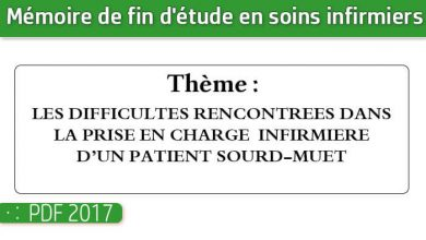Photo of Memoire infirmiers : LES DIFFICULTES RENCONTREES DANS LA PRISE EN CHARGE INFIRMIERE D'UN PATIENT SOURD-MUET