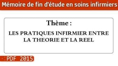 Photo of Memoire infirmiers : LES PRATIQUES INFIRMIER ENTRE LA THEORIE ET LA REEL