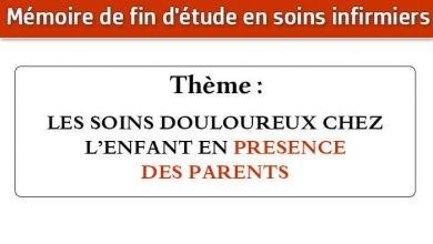 Photo of Mémoire infirmier : LES SOINS DOULOUREUX CHEZ L'ENFANT EN PRESENCE DES PARENTS