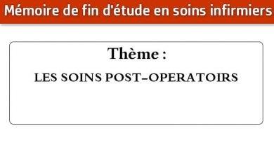 Photo of Mémoire infirmier : LES SOINS POST-OPERATOIRS