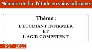 Photo of Memoire infirmiers : L'ETUDIANT INFIRMIER ET L'AGIR COMPETENT