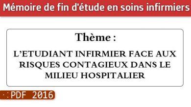 Photo of Memoire infirmiers : L'ETUDIANT INFIRMIER FACE AUX RISQUES CONTAGIEUX DANS LE MILIEU HOSPITALIER