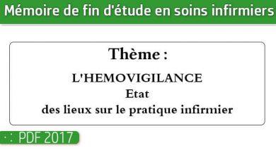 Photo of Memoire infirmiers : L'HEMOVIGILANCE Etat des lieux sur le pratique infirmier
