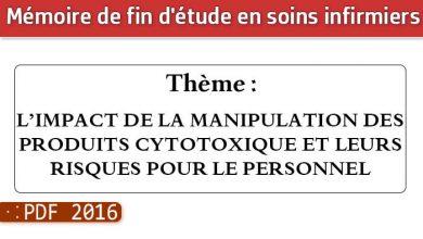 Photo of Memoire infirmiers : L'IMPACT DE LA MANIPULATION DES PRODUITS CYTOTOXIQUE ET LEURS RISQUES POUR LE PERSONNEL