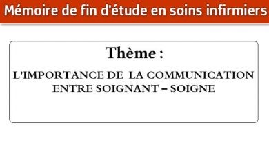 Photo of Mémoire infirmier : L'IMPORTANCE DE LA COMMUNICATION ENTRE SOIGNANT – SOIGNE
