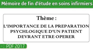 Photo of Memoire infirmiers : L'IMPORTANCE DE LA PREPARATION PSYCHLOGIQUE D'UN PATIENT DEVRANT ETRE OPERER EN URGENCE