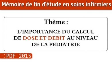 Photo of Memoire infirmier : L'IMPORTANCE DU CALCUL DE DOSE ET DEBIT AU NIVEAU DE LA PEDIATRIE