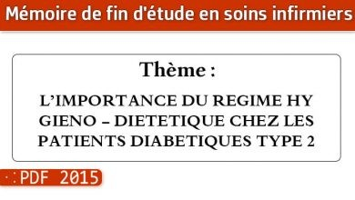 Photo of Memoire infirmier : L'IMPORTANCE DU REGIME HYGIENO – DIETETIQUE CHEZ LES PATIENTS DIABETIQUES TYPE 2