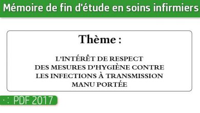 Photo of Memoire infirmiers : L'INTÉRÊT DE RESPECT DES MESURES D'HYGIÈNE CONTRE LES INFECTIONS À TRANSMISSION MANU PORTÉE