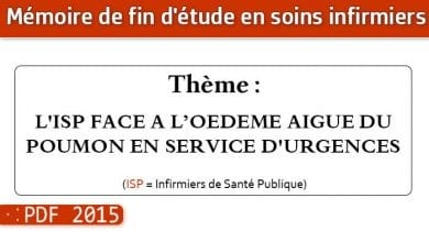 Photo of Memoire infirmiers : L'ISP FACE A L'OEDEME AIGUE DU POUMON EN SERVICE D'URGENCES