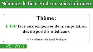 Photo of Memoire infirmiers : L'ISP face aux exigences de manipulation des dispositifs médicaux