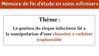 Photo of Mémoire infirmier : La gestion du risque infectieux lié a la manipulation d'une chambre a cathéter implantable