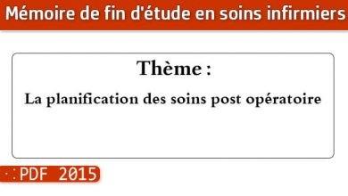 Photo of Memoire infirmier : La planification des soins post opératoire