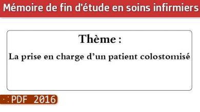 Photo of Memoire infirmiers : La prise en charge d'un patient colostomisé