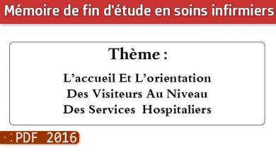 Photo of Memoire infirmiers : L'accueil Et L'orientation Des Visiteurs Au Niveau Des Services Hospitaliers